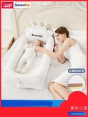 兒童床床中床便攜式兒童床新生兒防壓仿生床寶寶小床多功能防吐奶【快速出貨】