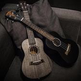 初學者尤克里里學生成人少女23寸入門樂器烏克麗麗兒童小吉他藍
