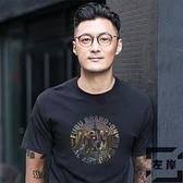 短袖t恤男裝半袖圓領寬鬆大碼夏季體恤【左岸男裝】