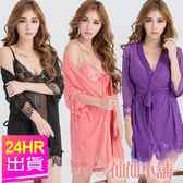 性感罩衫 黑/深紫/西瓜紅 柔紗性感兩件式睡衣 調情日系情趣內衣 仙仙小舖
