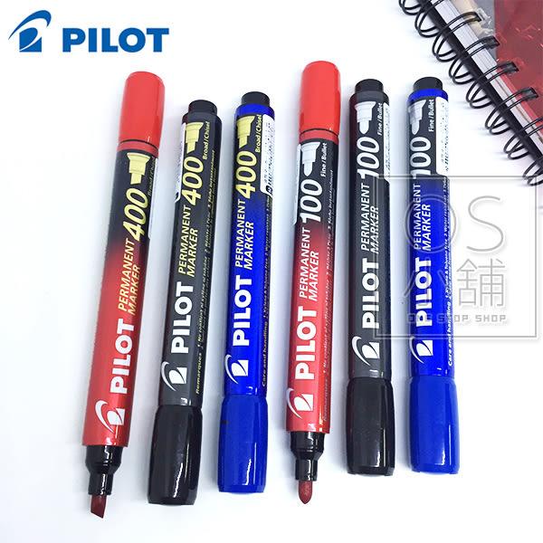 (特價) 日本 PILOT 油性簽字筆 圓形筆尖/平頭筆尖 (OS小舖)