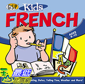 [106美國暢銷兒童軟體] GSP Kids French B00021LSA8