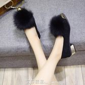 毛毛鞋女學生百搭粗跟中跟尖頭女鞋秋冬女士淺口單鞋愛莎嚴選