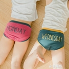 三條裝兒童內褲純棉三角褲女童1男童寶寶2小童孩子3歲星期短褲頭 聖誕節全館免運