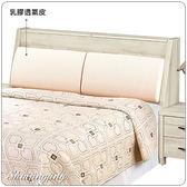 【水晶晶家具/傢俱首選】CX9364-2 卡羅6呎橡木色多功能加大雙人床頭箱~~床底另購