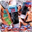 Gun Oil Stroke 29自慰乳霜【美國原裝進口】0.25 oz / 7 ml ML0018
