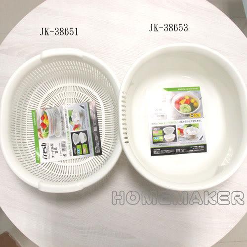 蔬果瀝水盆(白)_JK-38651