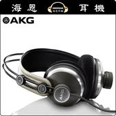 【海恩數位】AKG K172 HD 耳罩耳機  K171S再進化版 台灣總代理公司貨保固