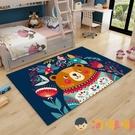 卡通兒童地毯客廳臥室滿鋪榻榻米床邊毯長方形爬行墊【淘嘟嘟】