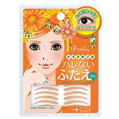 日本 NOBLE 開眼頭雙眼皮貼(30對入)【小三美日】