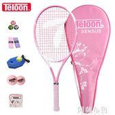 網球 天龍女士初學網球拍 碳素初學者單人訓練套裝帶線網球SENSUS VIII igo 阿薩布魯