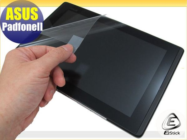 【EZstick】ASUS Padfone 2 A68 專用 靜電式平板LCD液晶螢幕貼 (可選鏡面及霧面)