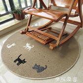 圓形地毯可水洗防滑地墊薄款臥室床前電腦椅墊門墊可刺繡工藝 igo摩可美家
