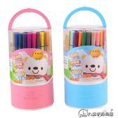 真彩S2600水彩筆套裝48色兒童繪畫筆可水洗畫畫筆學生文具用品推薦
