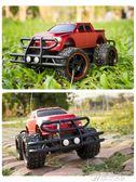 超大遙控車越野車充電無線遙控汽車兒童玩具男孩玩具車電動漂移車igo   電購3C