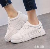 加絨小白運動鞋女2019冬季新款韓版學生百搭休閒原宿平底板鞋『艾麗花園』