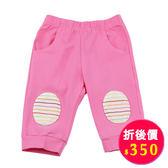 【愛的世界】彈性緊身七分褲/4~6歲-台灣製- ★春夏下著