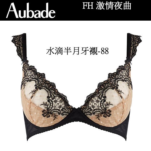Aubade-激情夜曲B-E水滴薄襯內衣(黑肤)FH