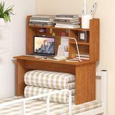 學生宿舍床上電腦桌懶人桌簡約經濟型書櫃書架一體床上書桌做桌子【一周年店慶限時85折】