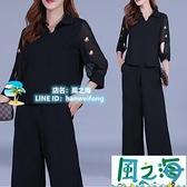 兩件式褲裝 夏季五分袖雪紡上衣兩件套高腰垂感黑色闊腿褲顯瘦套裝女【風之海】