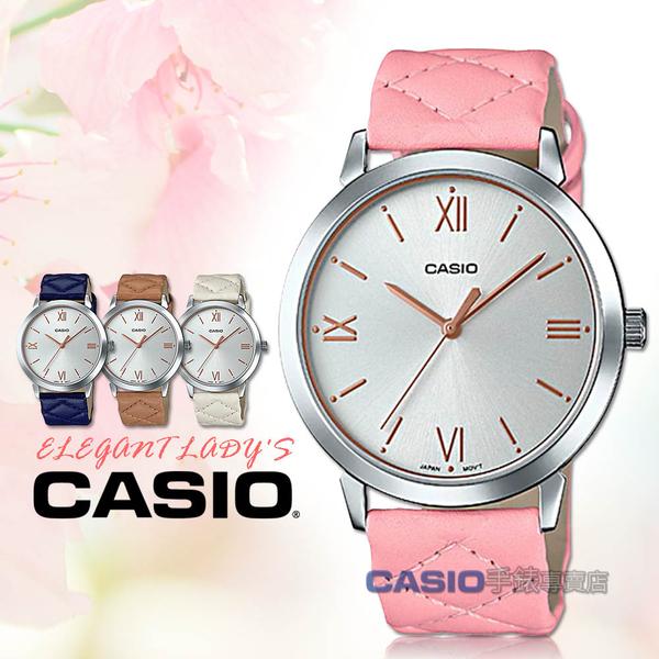 CASIO 卡西歐 手錶專賣店   LTP-E153L-4A 皮革錶帶 粉色 生活防水 LTP-E153L 全新品 保固一年 開發票