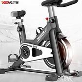 健身車 英爾健動感單車超靜音健身車家用室內健身器材腳踏運動自行 易家樂