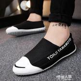 新款韓版男士休閒鞋百搭透氣豆豆鞋一腳蹬懶人鞋潮流布鞋   9號潮人館