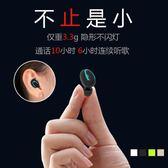 蘋果入耳式藍芽耳機iPhone7/6plus無線迷你超小隱形LakukomApple/蘋果台秋節88折