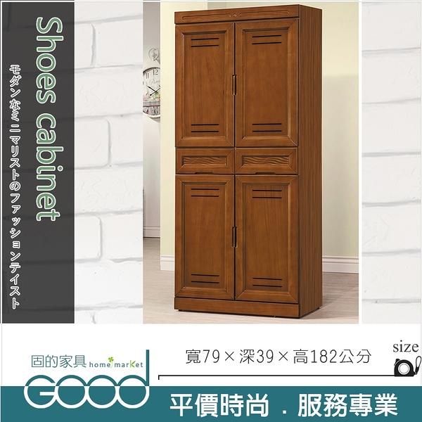 《固的家具GOOD》501-003-AG 樟木3×6尺鞋櫃(801)【雙北市含搬運組裝】