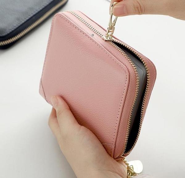 證件包 卡包女士小巧多卡位防盜刷防消磁大容量卡夾信用卡套證件收納包盒【快速出貨八折鉅惠】