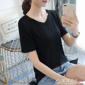 莫代爾V領t恤女短袖夏季薄寬鬆大碼女裝純色黑色體恤打底衫上衣 花間公主