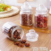 茶葉罐 帶蓋玻璃密封罐 家用透明茶葉罐玻璃瓶儲物罐調料瓶調味 童趣屋