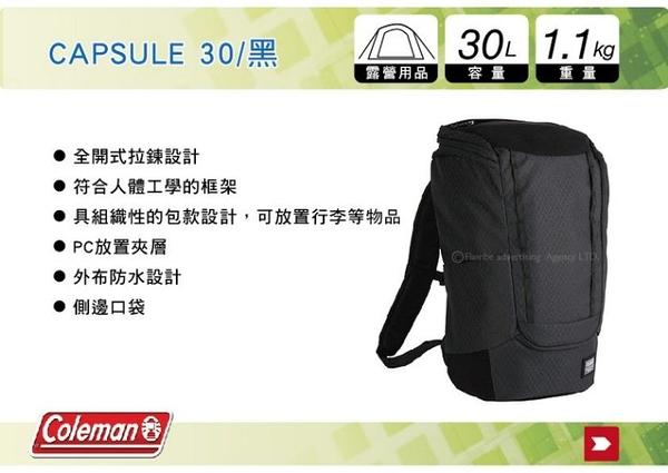  MyRack   Coleman CM-31181 CAPSULE 30/黑休閒實用後背包大 30L 經典黑