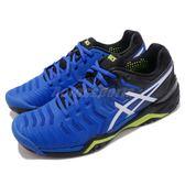 Asics 網球鞋 Gel Resolution 7 藍 銀 運動鞋 舒適緩震 男鞋【PUMP306】 E701Y407