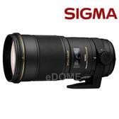 SIGMA APO MACRO 180mm F2.8 EX DG OS HSM 1:1 微距鏡 (24期0利率 免運 恆伸公司貨三年保固)  防手震鏡頭
