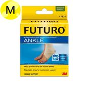 3M-FUTURO襪套纏繞型護踝 M 大樹