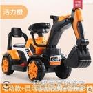 兒童挖掘機工程車男孩玩具車可坐人超大號可坐可騎挖土機電動挖機NMS【名購新品】