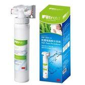 【3M創意生活】 3M SQC 快拆式前置樹脂軟水系統3RF-S001-5