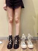 馬丁靴女夏季涼鞋薄款短靴百搭透氣英倫風厚底夏天鏤空涼靴ins潮 智慧e家