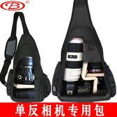 攝影包 肩背小80D 單反相機包斜背包男女5d3微單三角戶外防潑水