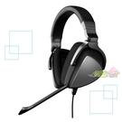 ◤4/27-5/31下殺◢ ASUS 華碩 ROG Delta Gaming 電競 耳罩式 耳機 麥克風