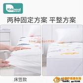 隔尿墊1.8m床單嬰兒童防水可洗大號超大床墊保護純棉隔夜夏天透氣【小桃子】