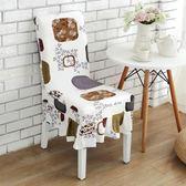 椅套 椅墊連體彈力家用辦公餐桌椅套凳子椅子套罩加厚通用簡約現代布藝