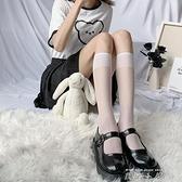 透明小腿襪白色襪子女jk夏天薄款中筒夏季長筒ins潮半筒絲襪日系