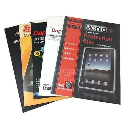防指紋霧面螢幕保護貼 ASUS MeMO Pad 7 ME176C 平板