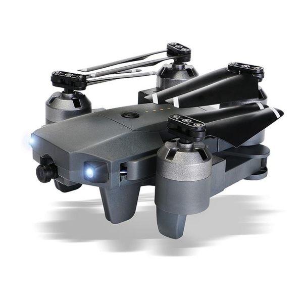 折疊無人機空拍高角遙控飛機定高四軸飛行器