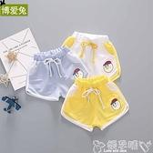 男童短褲男寶寶短褲夏裝2021新款小兒童五分褲薄款嬰兒休閒褲夏季男童褲子 嬡孕哺 免運