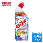 妙管家-芳香浴廁清潔劑(薰衣草香)750g*2瓶