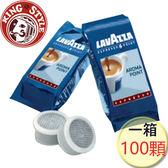 金時代書香咖啡 【LAVAZZA】AROMA POINT ESPRESSO (100顆)