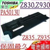 TOSHIBA電池-東芝 PA5013U-1BRS,Z830,Z835,Z930,Z935,Z930-10M,Z930-12L,Z930-S9302,Z835-P330,PA5013U-1BAS